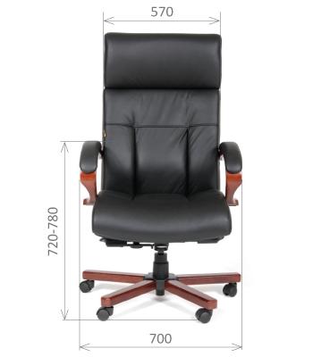 Кресло CHAIRMAN 419
