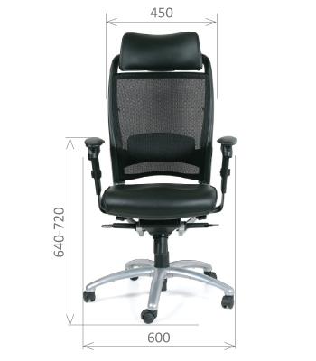 Кресло CHAIRMAN Ergo 281А