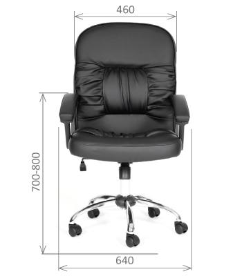 Кресло CHAIRMAN 418M