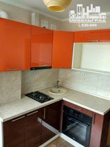 Оранжевая апельсиновая кухня
