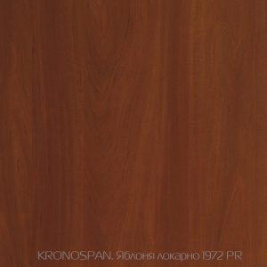 Яблоня локарно 1972 PR. Kronospan