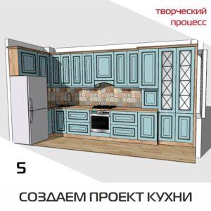 Кухни Калининград Кухни на заказ в Калининграде Кухня на заказ в Калининграде