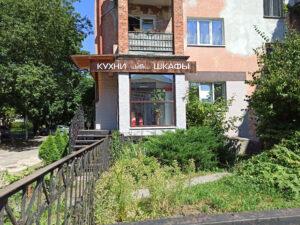 Мебельград проспект Мира 120