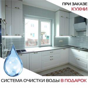 акции на кухни Калининград