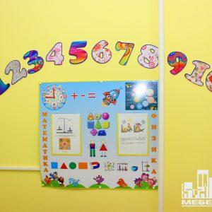 стенды для детских садов