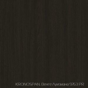 Венге Луизиана 9763 PR. Kronospan