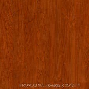 Кальвадос 8948 PR. Kronospan