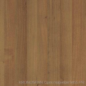Орех гварнери 9455 PR. Kronospan