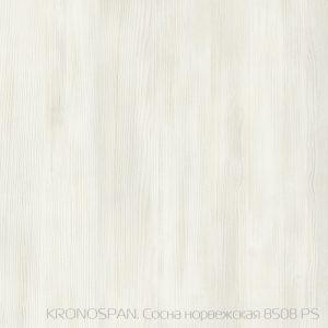 Сосна норвежская 8508 PS. Kronospan