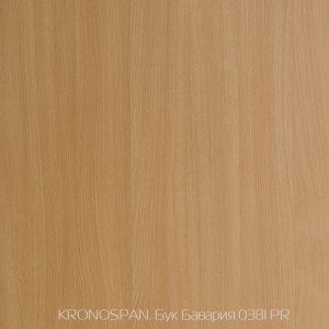 Бук Бавария 0381 PR. Kronospan