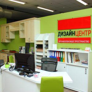 """""""Дизайн-Центр"""" Sevroll"""